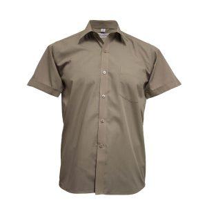 St Aloysius Khaki Shirt S/S